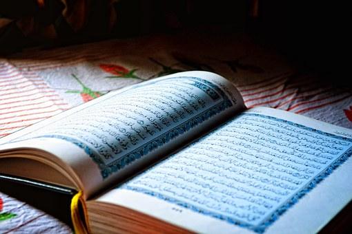 holy-quran-1528446__340